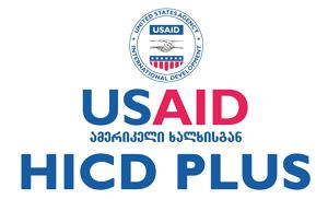 USAID HICD Plus