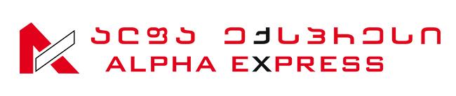 (ქართული) Alfa Express